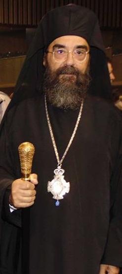 Dom Athanásio Patriarca Grego
